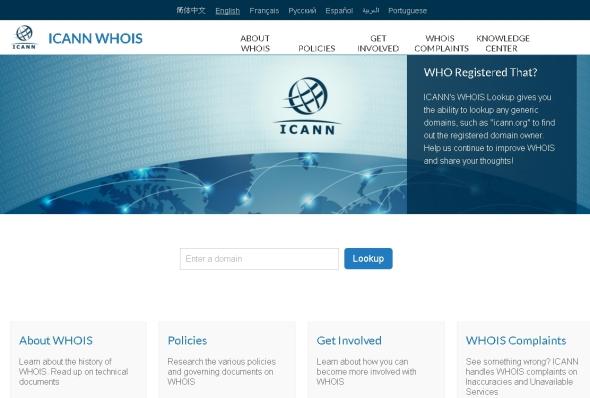 icann_whois