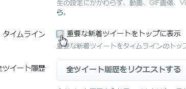twitter_timeline