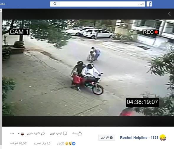 kidnap3.JPG